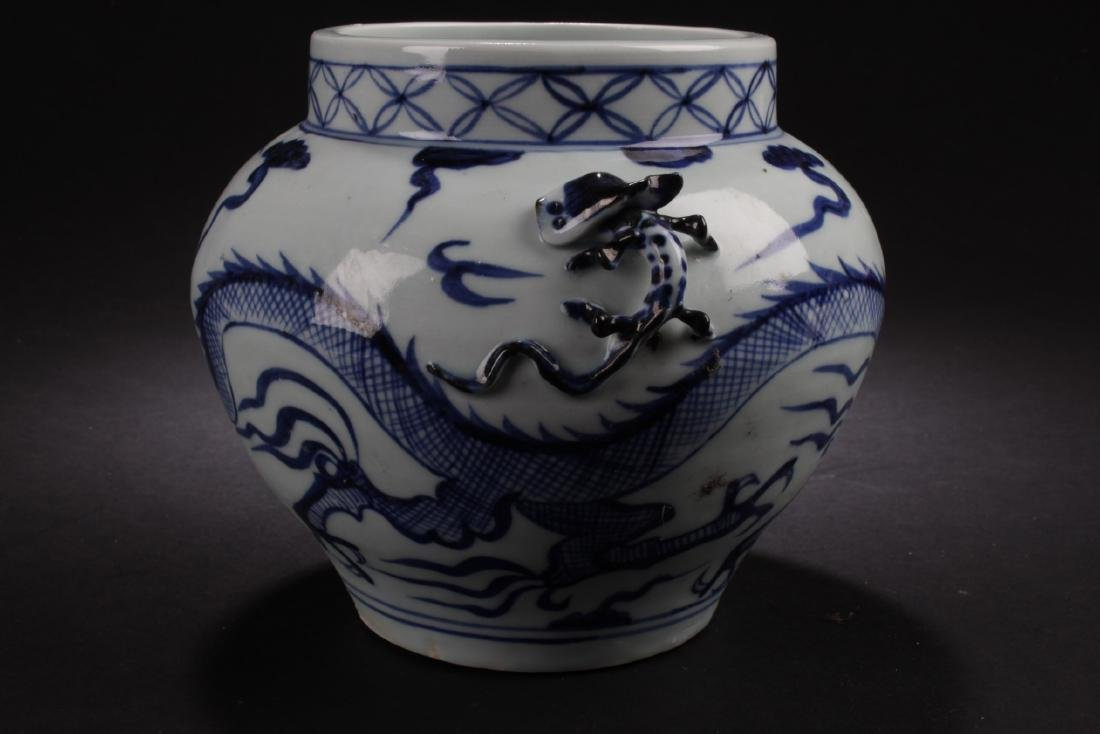 ChineseBlue & White porcelain Jar - 4