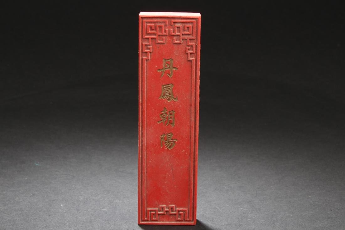 Chinese Red Color Ink Stick