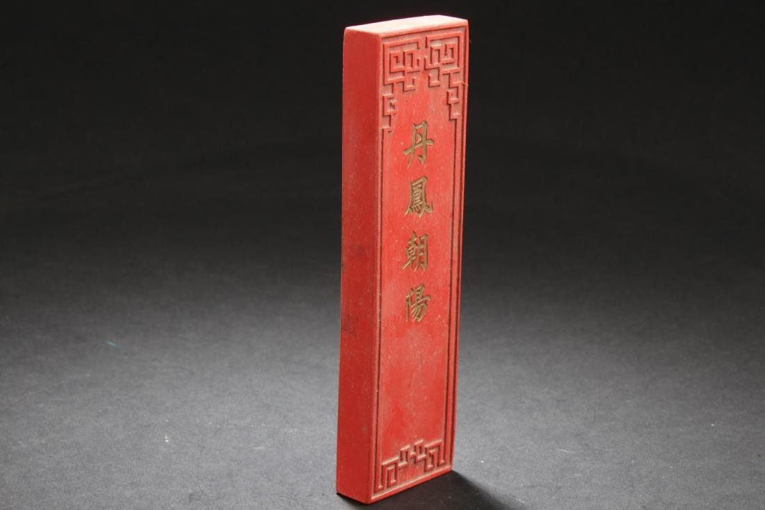 Chinese Red Color Ink Stick - 2