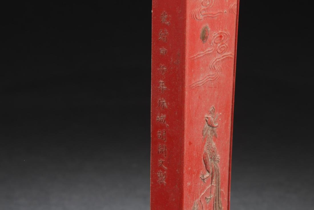 Chinese Red Color Ink Stick - 5