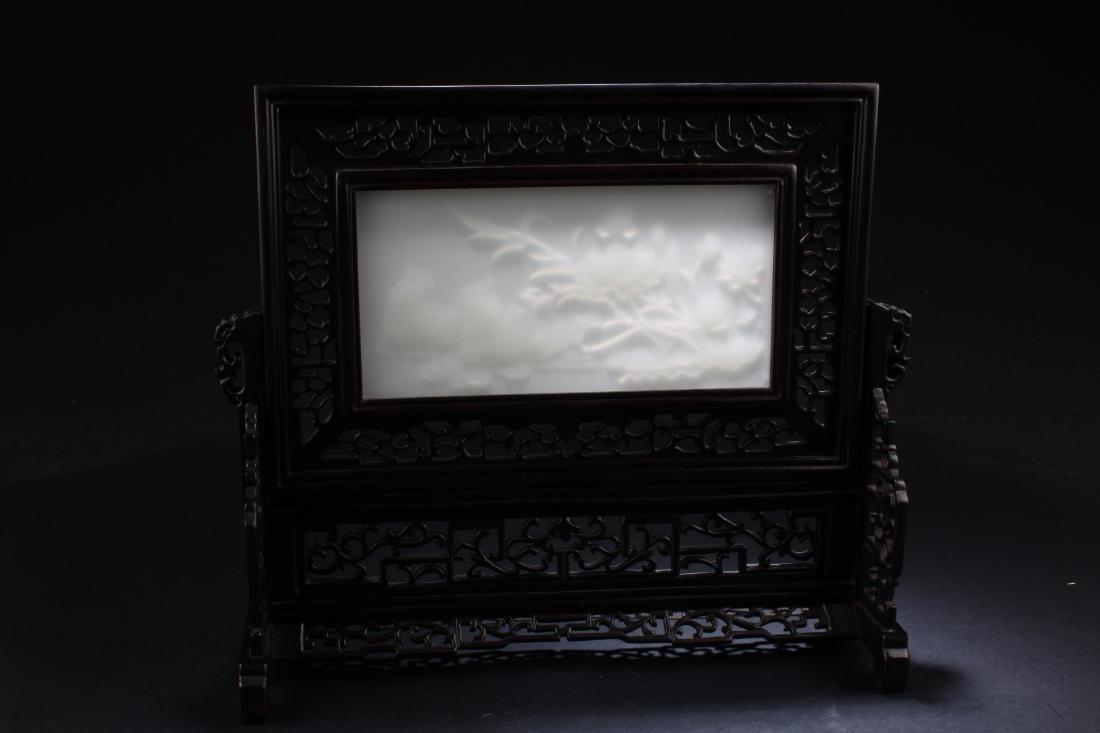 Chinese Hardwood Stone Inlay Table Screen - 5