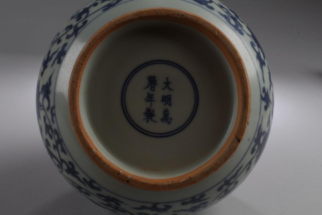 Chinese Blue & White Porcelain Vase - 5