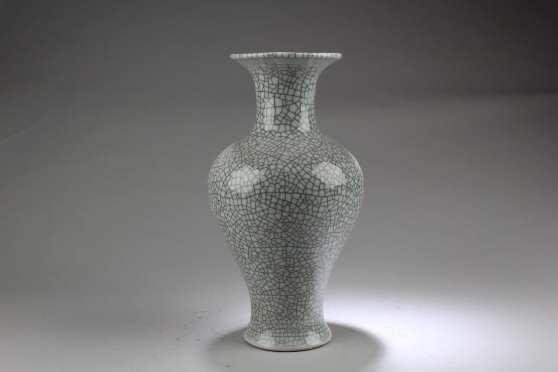 Chinese Enamel Glazed Vase