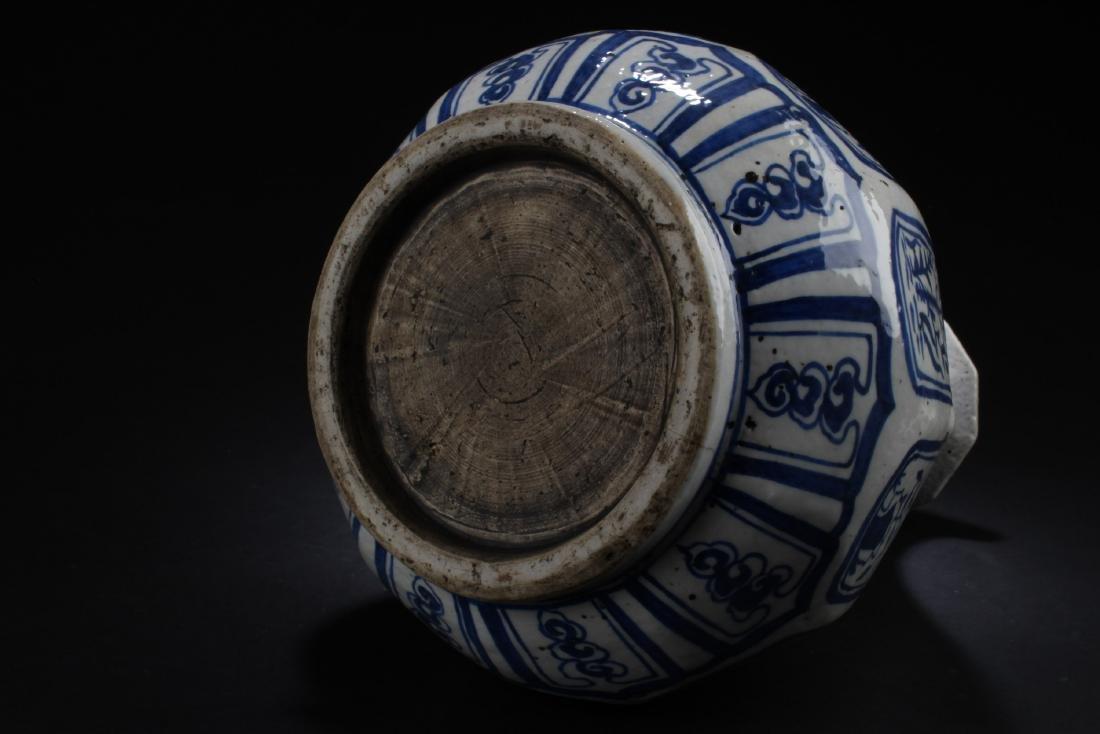 Antique Chinese Blue & White Porcelain Vase - 5