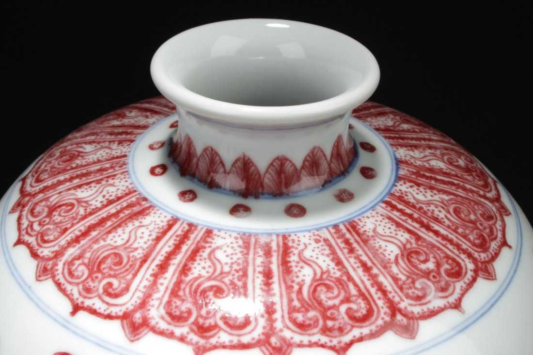 Chinese Iron Red Porcelain Vase with Lid - 2