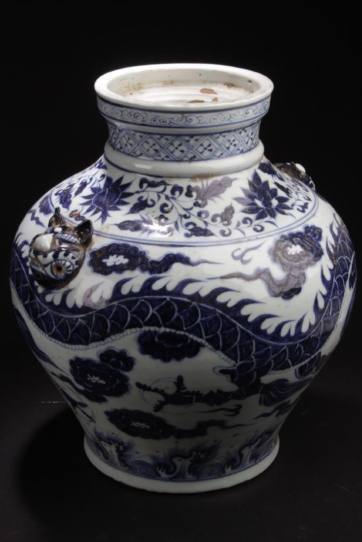 Chinese Blue & White Porcelain Jar - 4