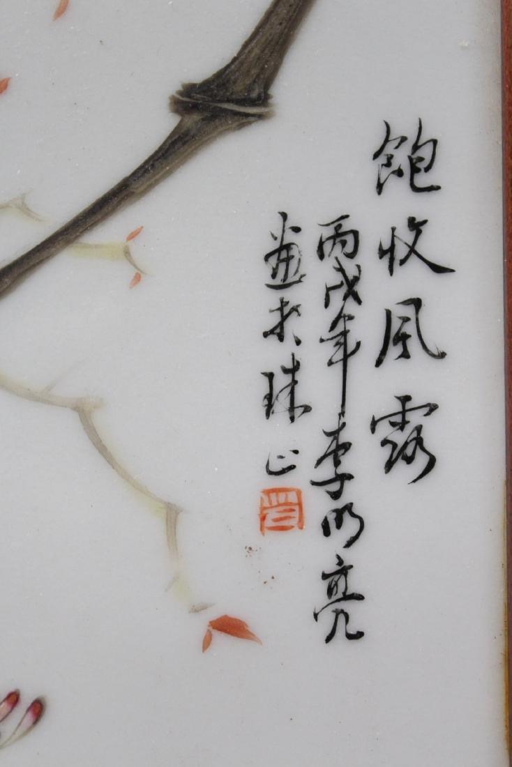 A Pair of Chinese Hardwood Framed Porcelain Painting - 4