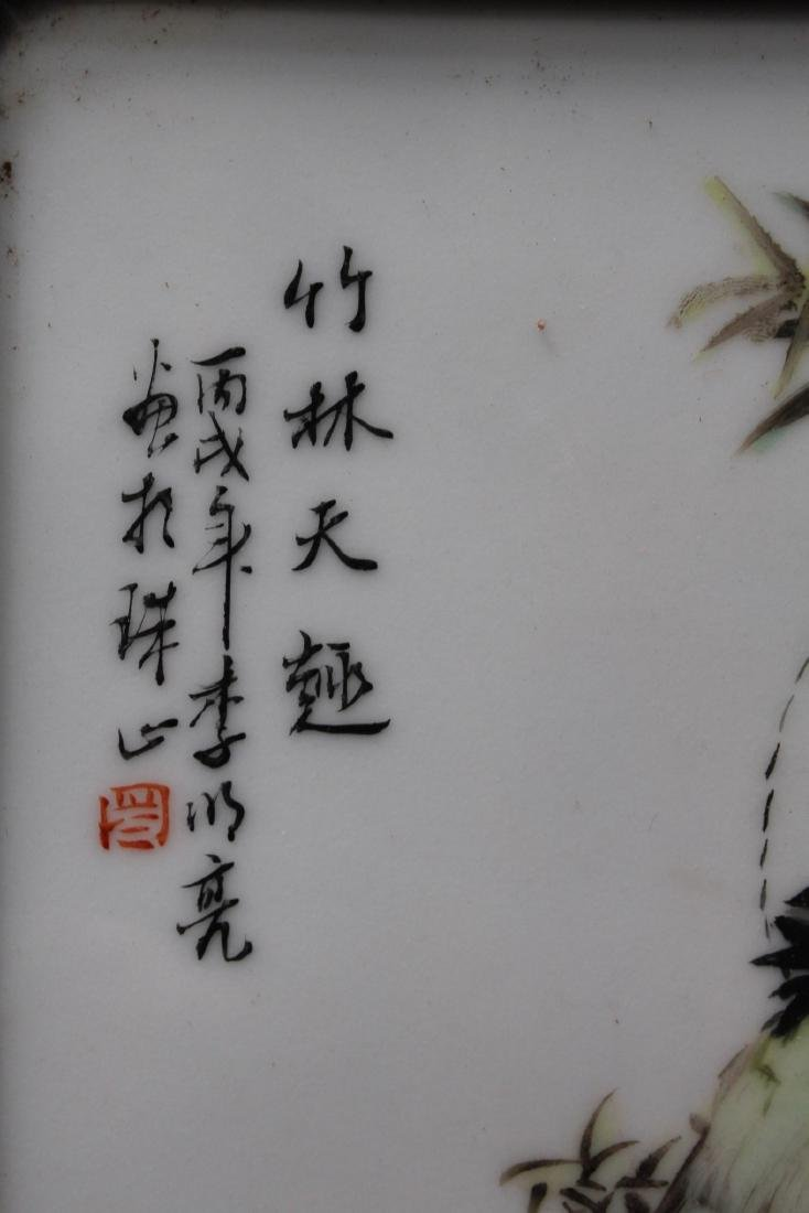 A Pair of Chinese Hardwood Framed Porcelain Painting - 5