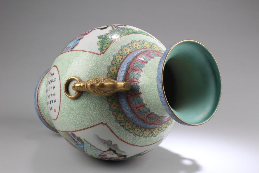 Chinese Porcelain Vase with Twin Handles - 3