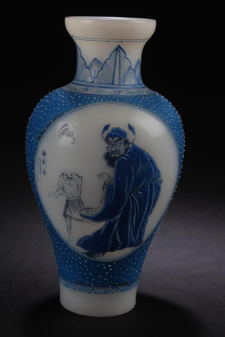 A Chinese Peking Glass Vase - 2