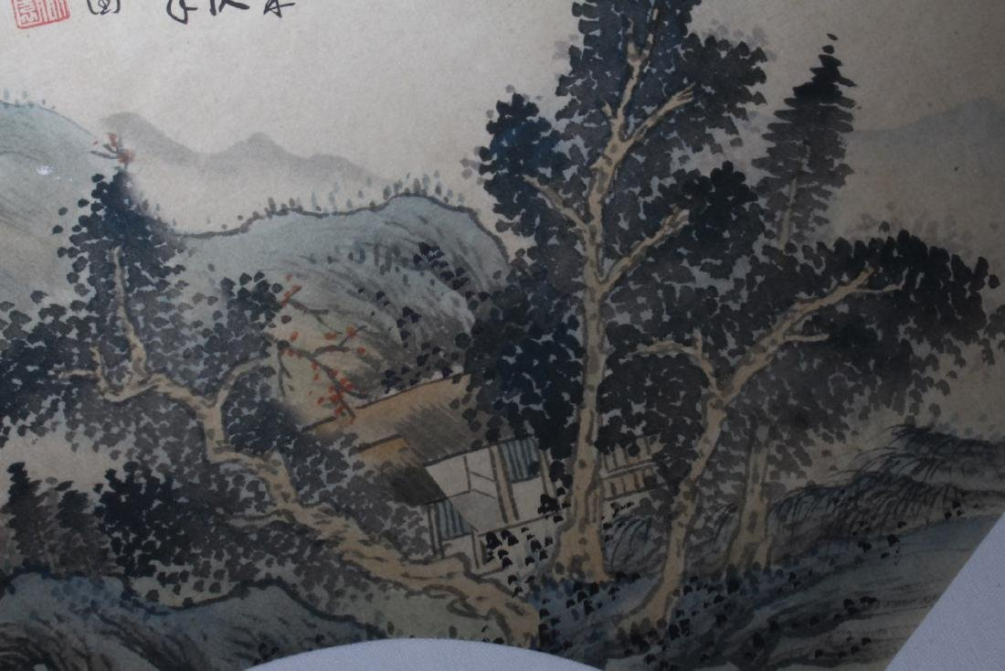 Chinese Fan Shaped Painting - 6