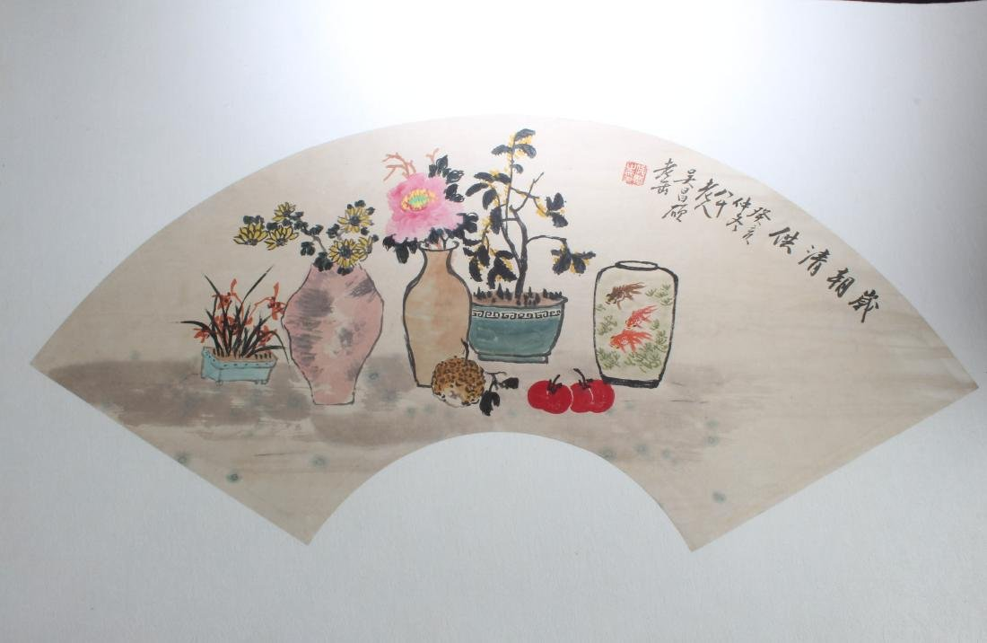 Chinese Fan Shaped Painting