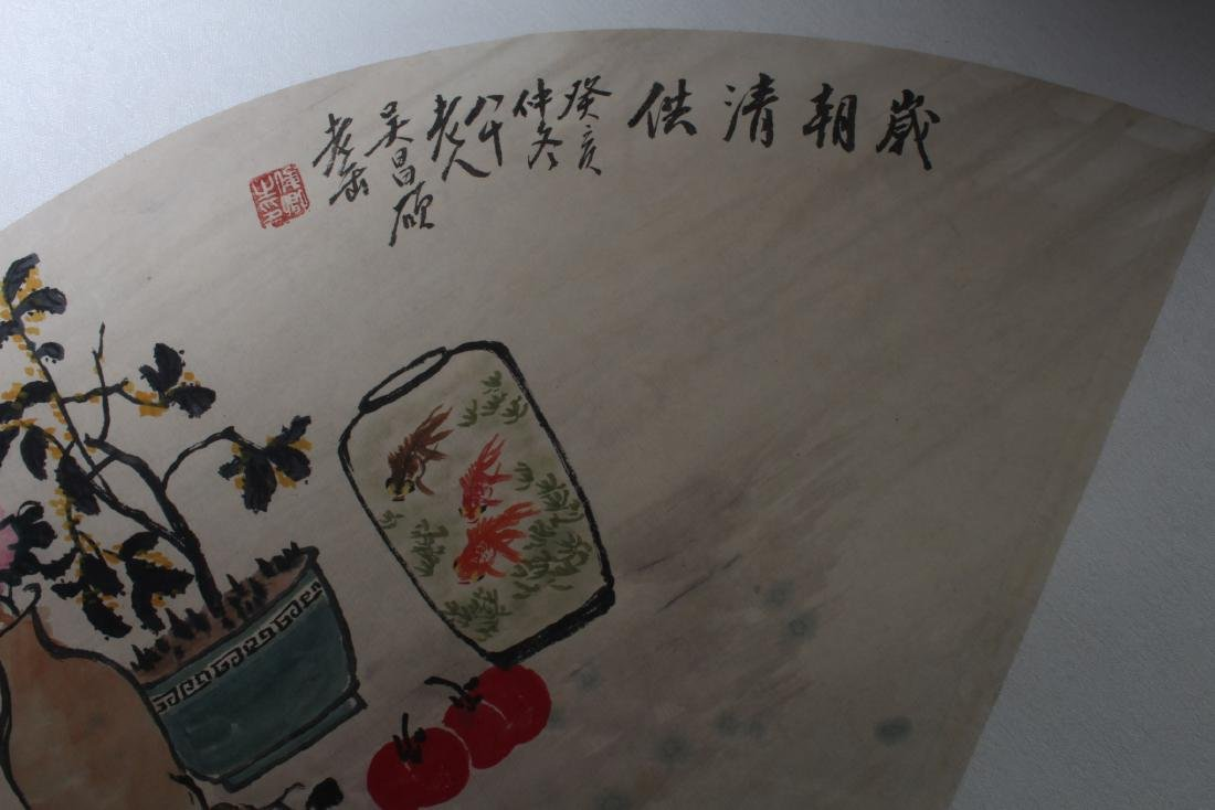 Chinese Fan Shaped Painting - 2