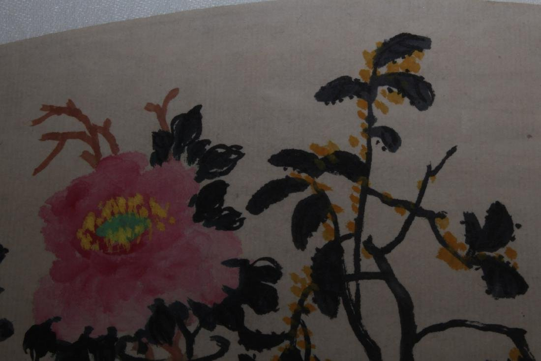 Chinese Fan Shaped Painting - 7