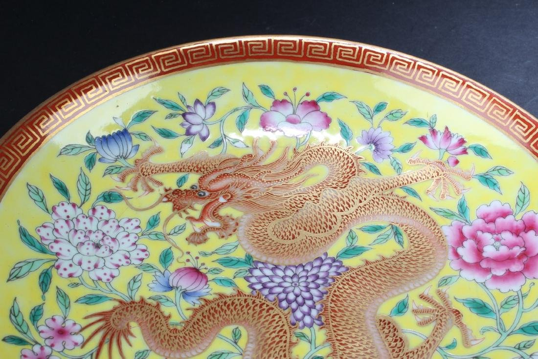 A Chinese Famille Jaune Porcelain Plate - 2