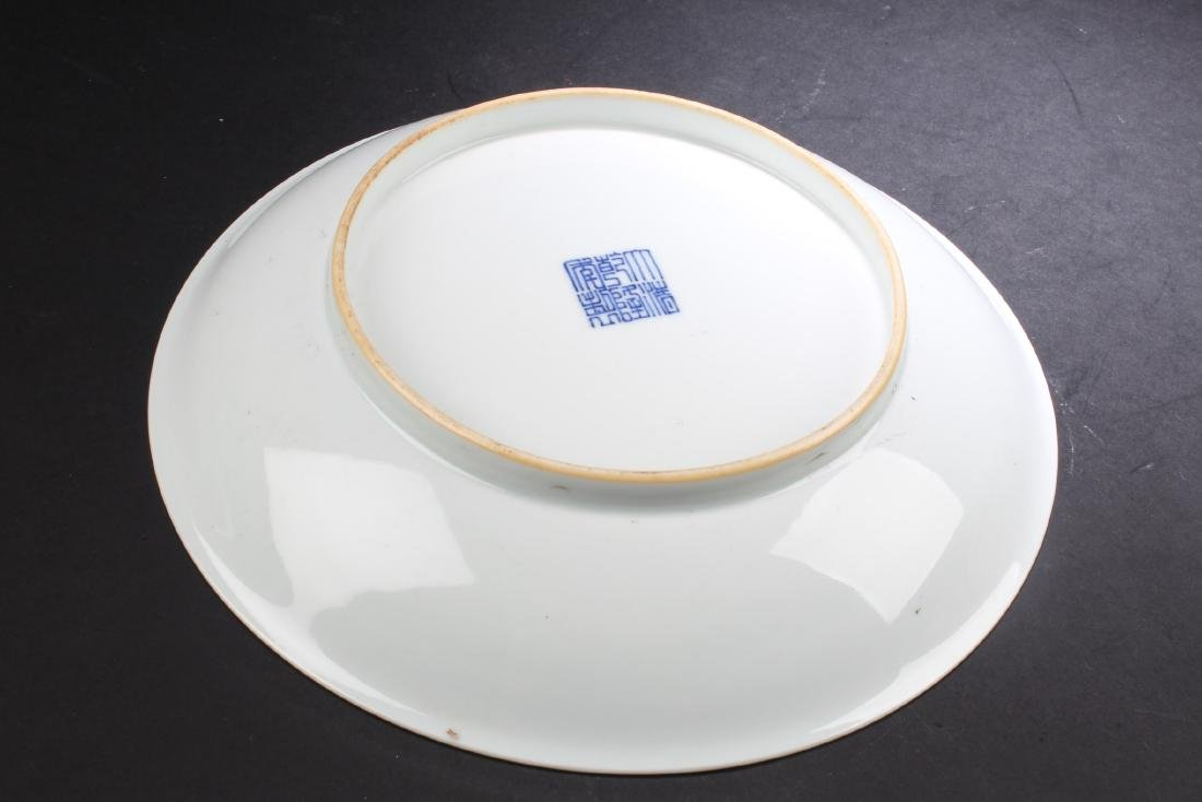 A Chinese Famille Jaune Porcelain Plate - 3