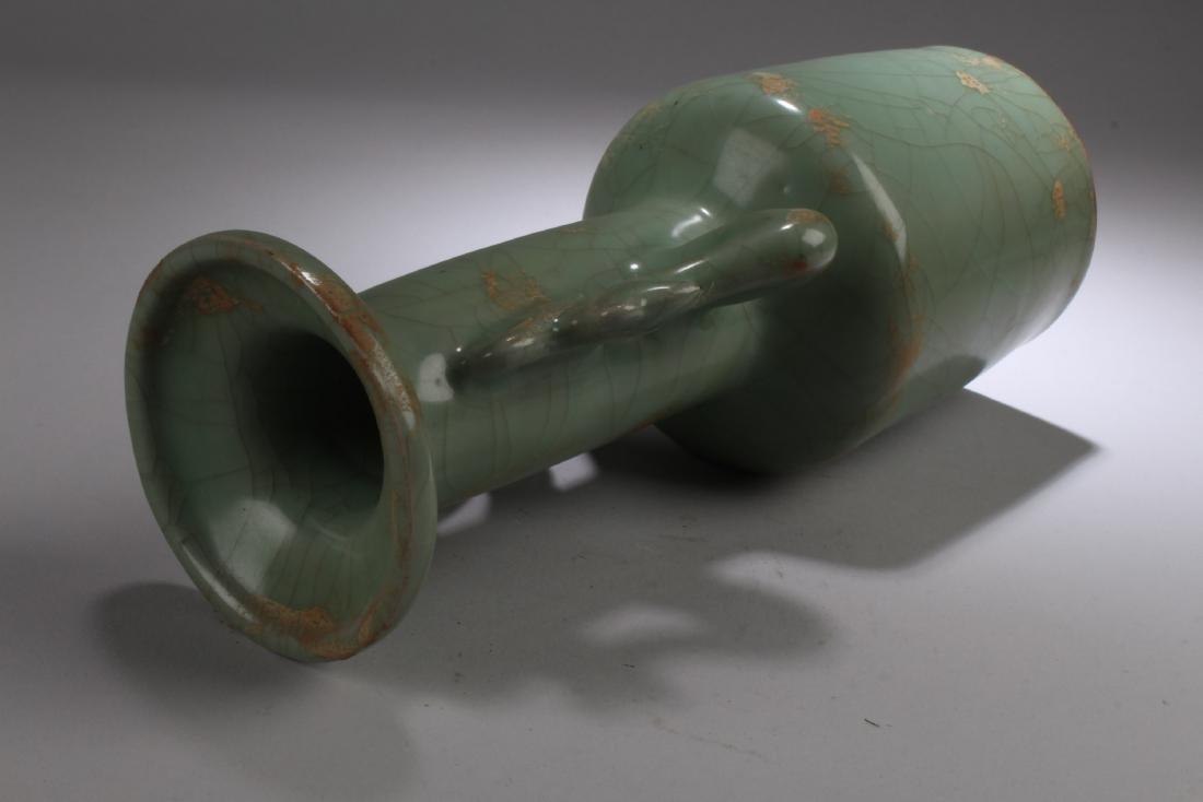 Chinese Enamel Vase - 2