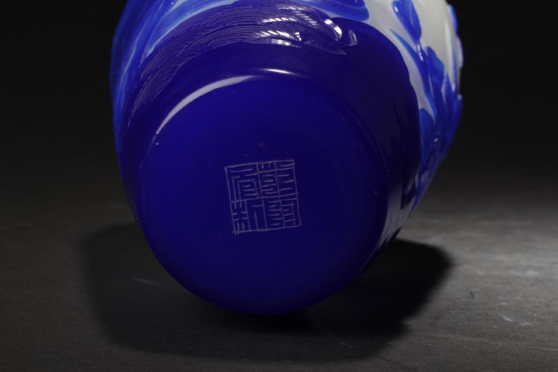 Chinese Peking Glass Vase - 5