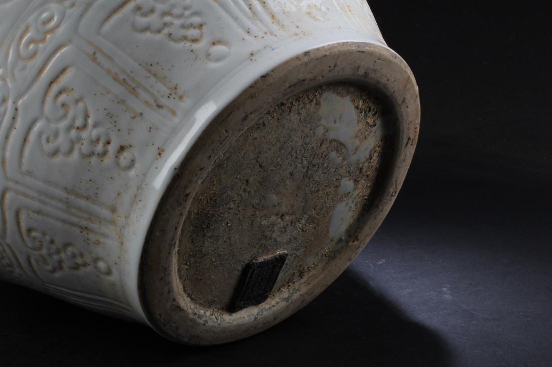 Chinese porcelain Jar - 5