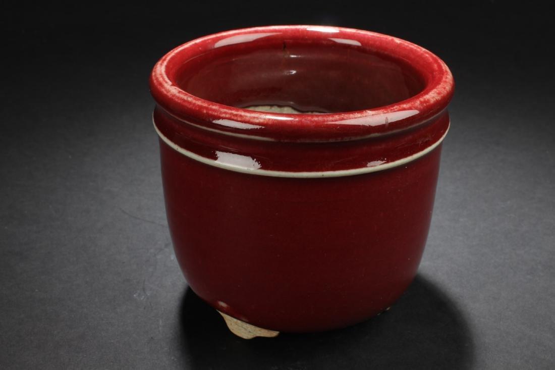 Chinese Porcelain Tripod Incense Burner