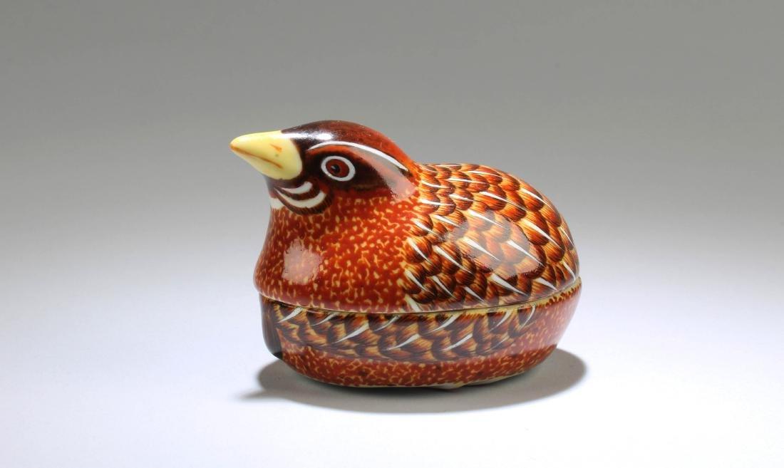 Chinese Fencai Porcelain Box