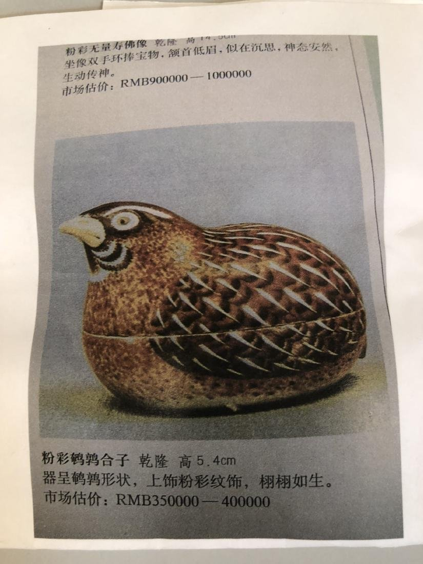 Chinese Fencai Porcelain Box - 6
