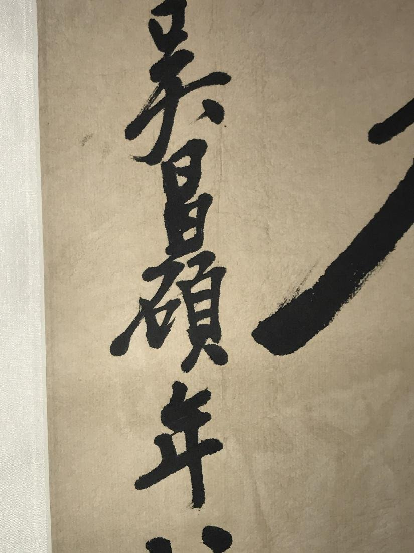 Chinese Scroll Calligraphy - 6