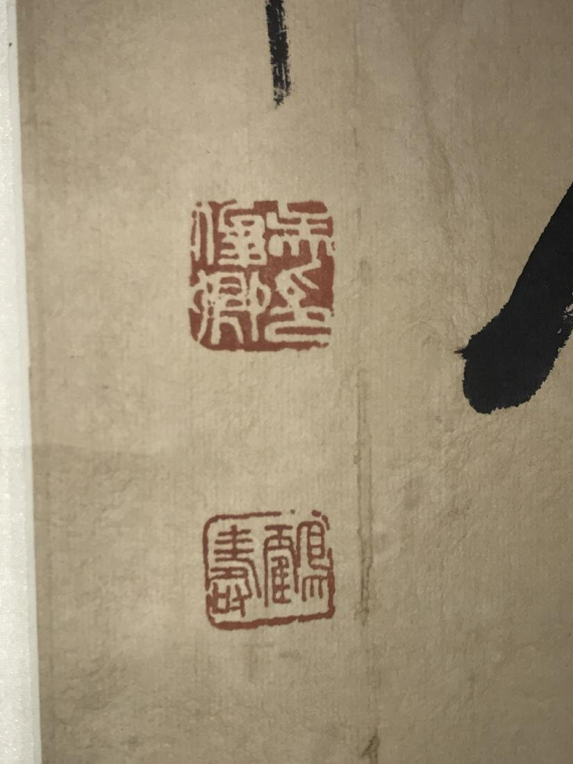 Chinese Scroll Calligraphy - 7