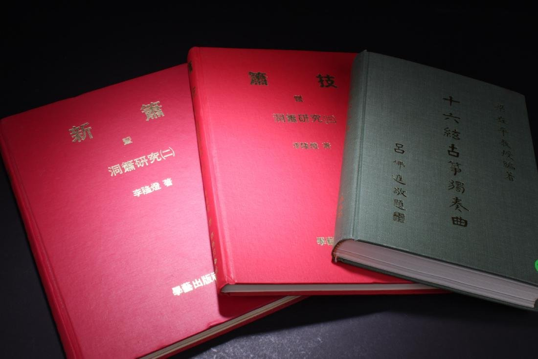 A Group of Three Music Score Books