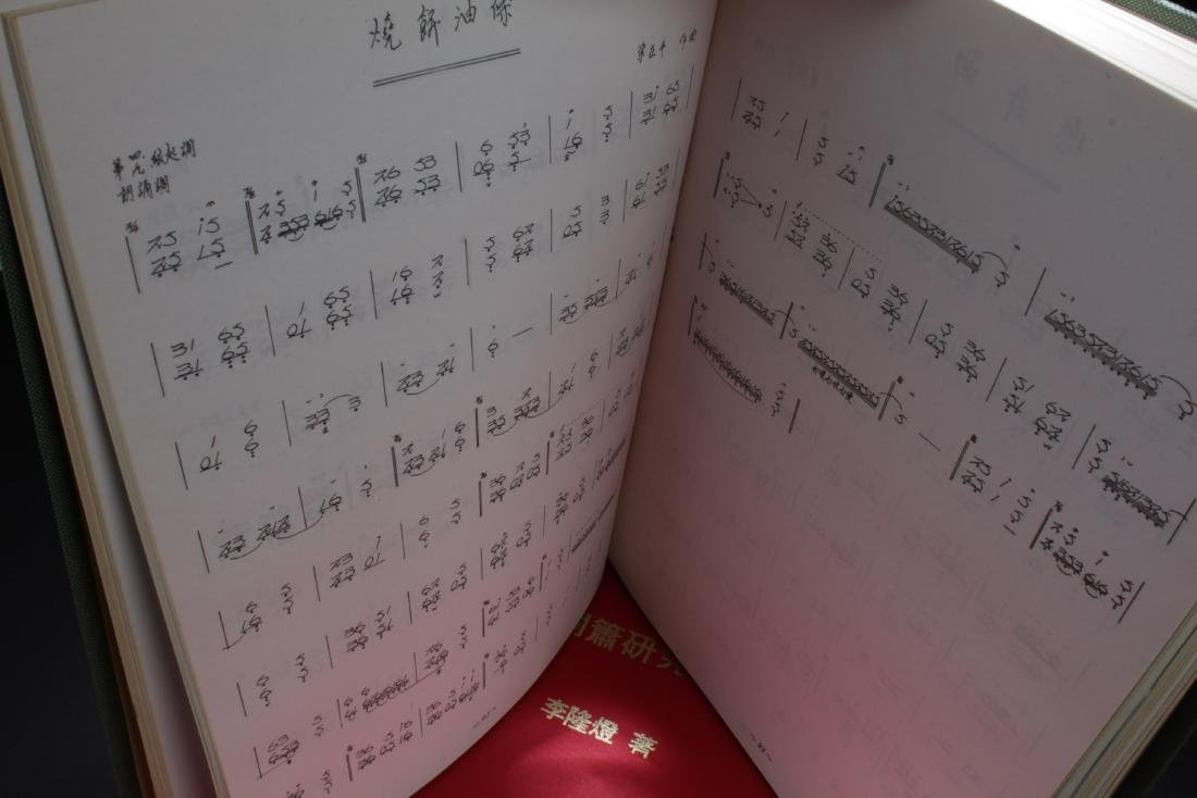 A Group of Three Music Score Books - 4