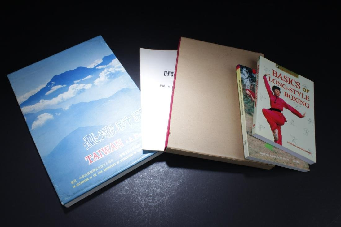 A Group of Four Chinese Books