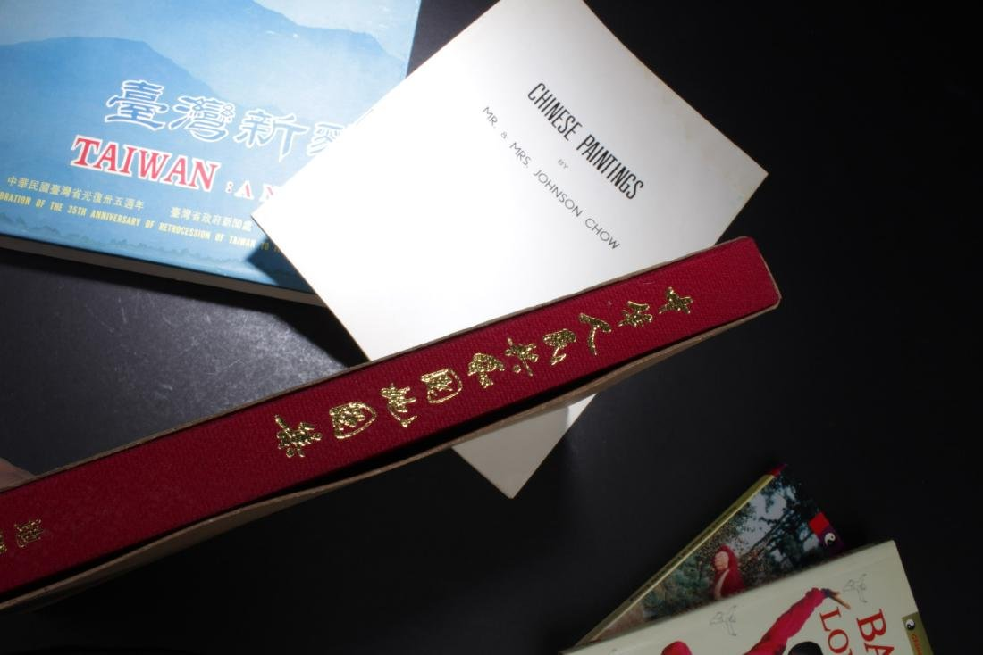 A Group of Four Chinese Books - 2