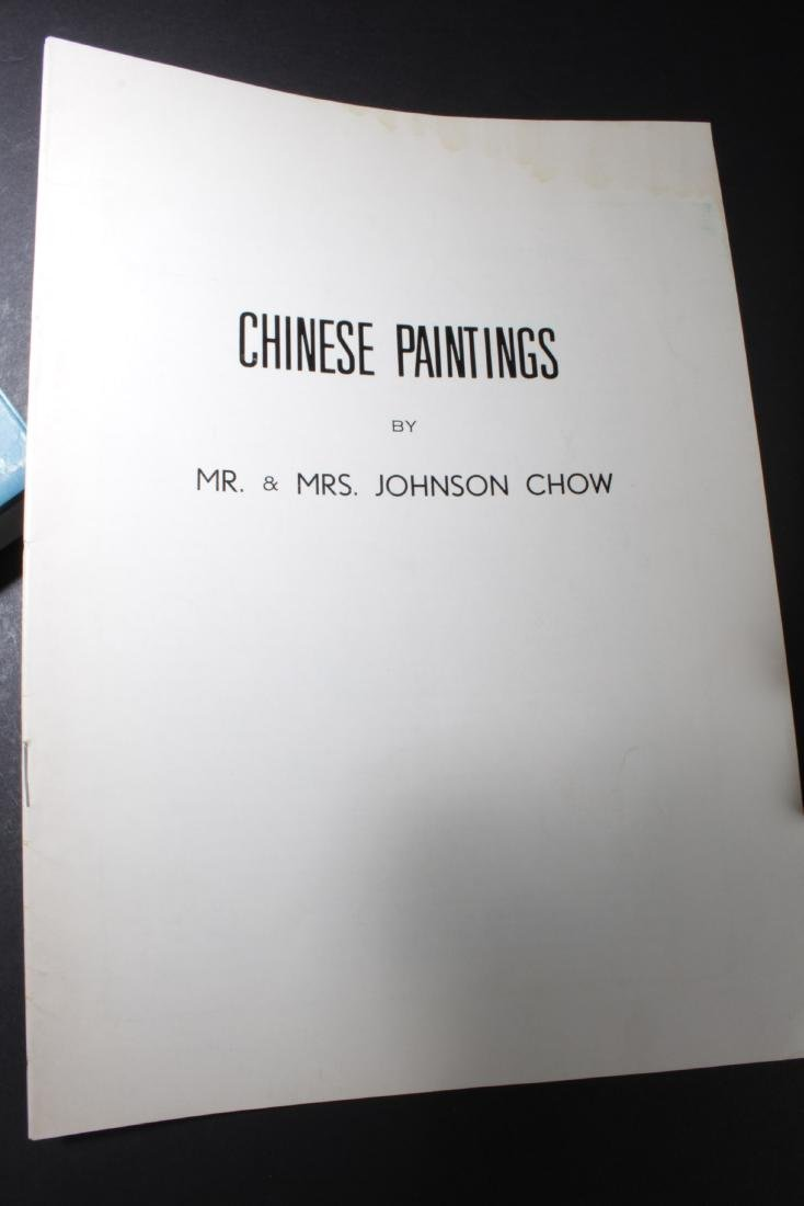 A Group of Four Chinese Books - 3