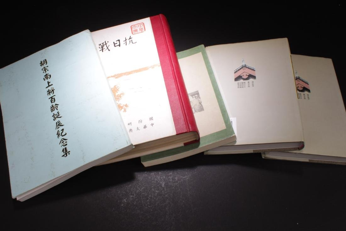 A Group of Five Chinese Books