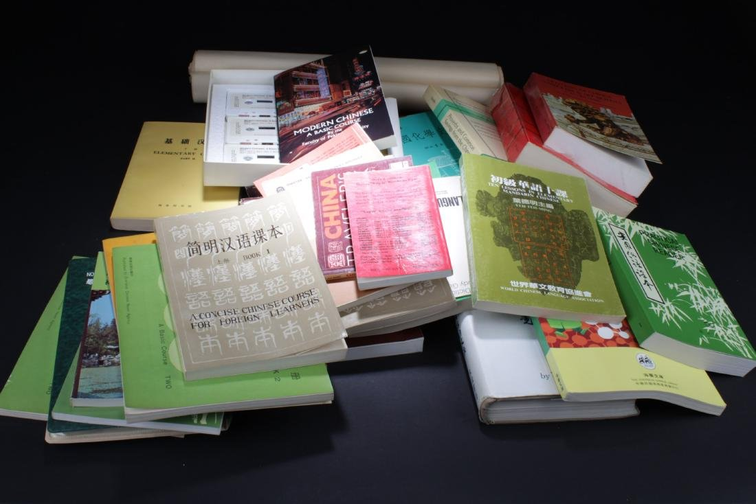 A Group of Chinese Books and Cassette Tapes