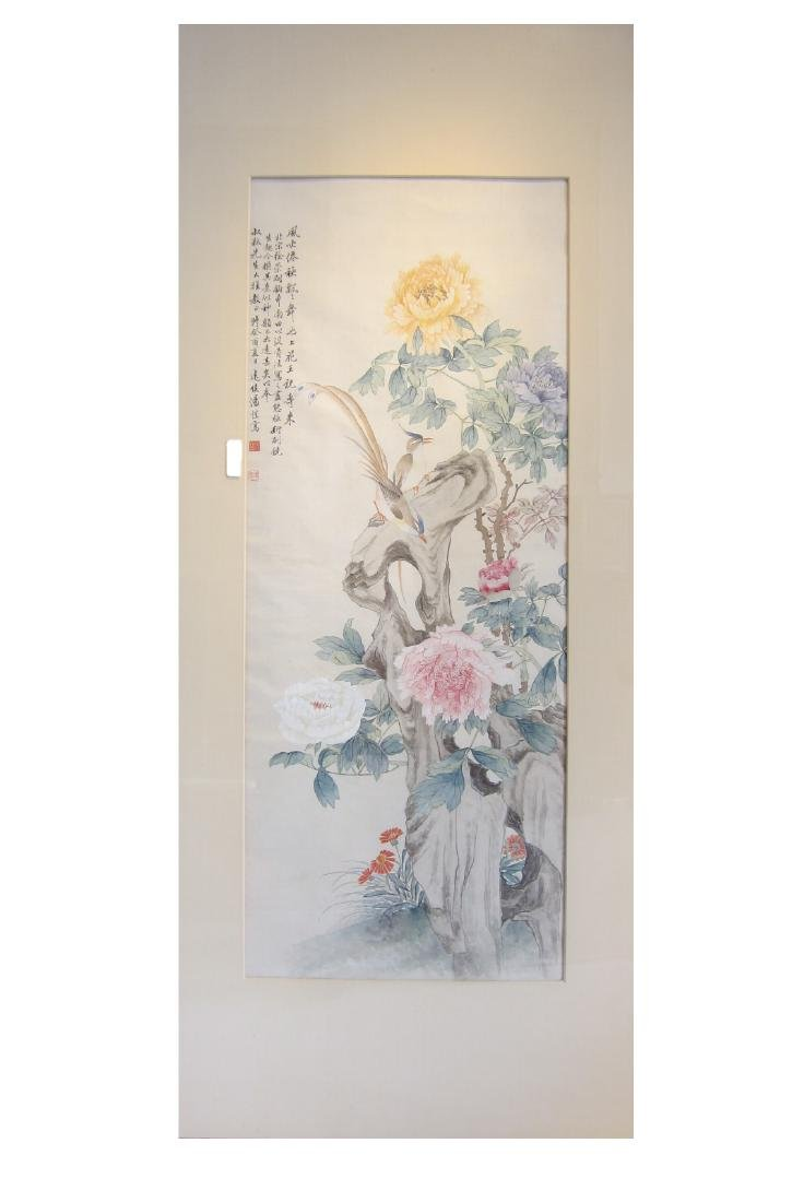 Antique Chinese Watercolor Framed Painting