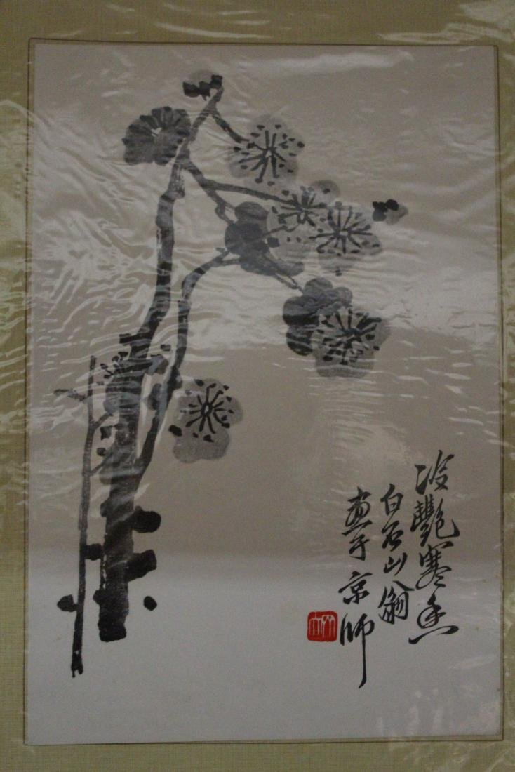 A Group of Three Chinese Painting - 3