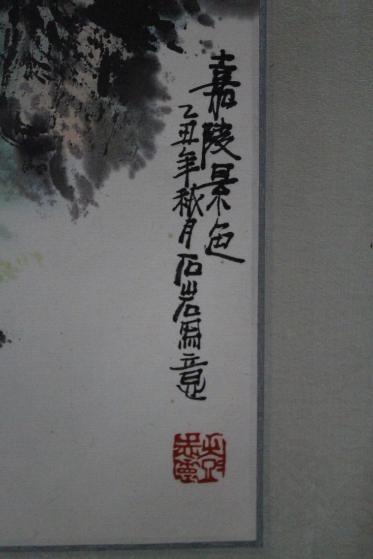 Chinese Painting - 2