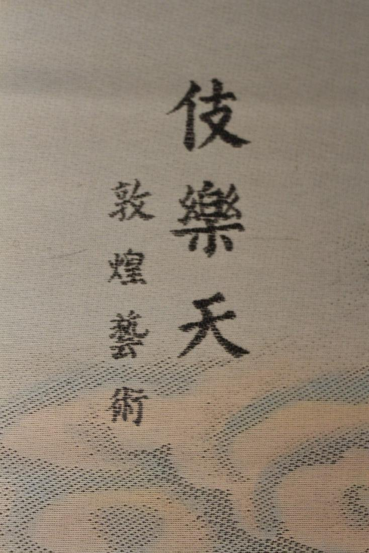 A Group of Three Chinese Painting - 10