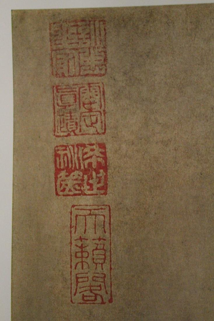 A Group of Three Chinese Painting - 9