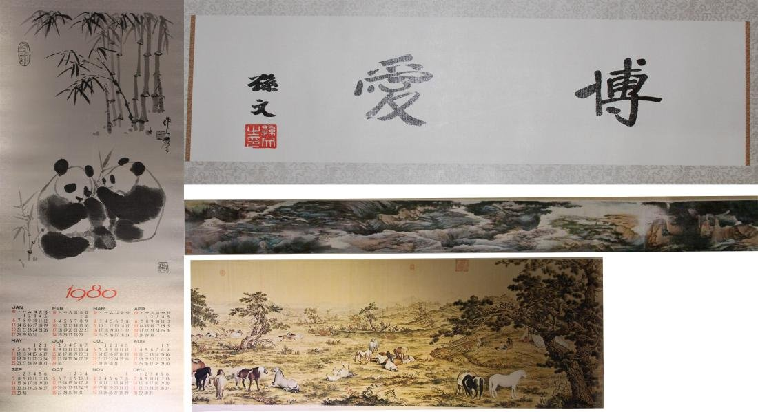 A Group of Four Chinese Painting
