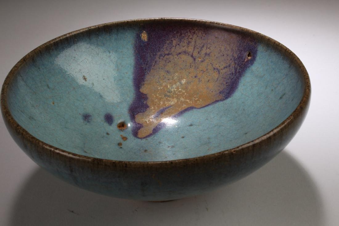 Chinese Jun Yao Bowl