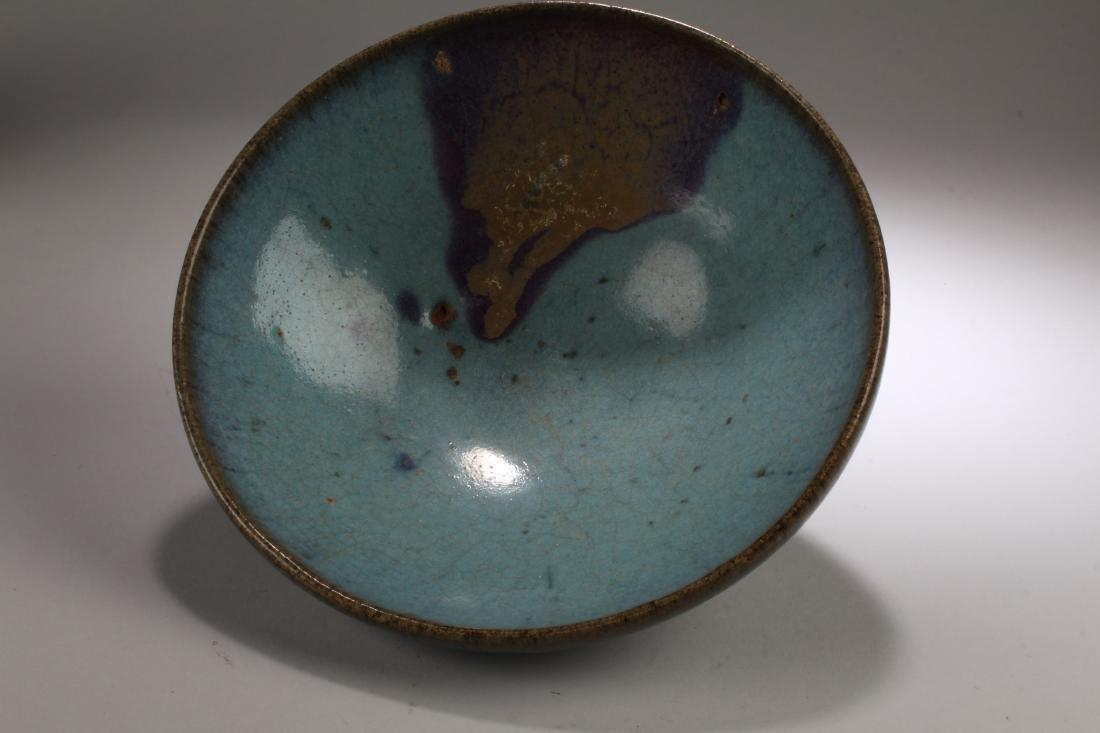 Chinese Jun Yao Bowl - 2
