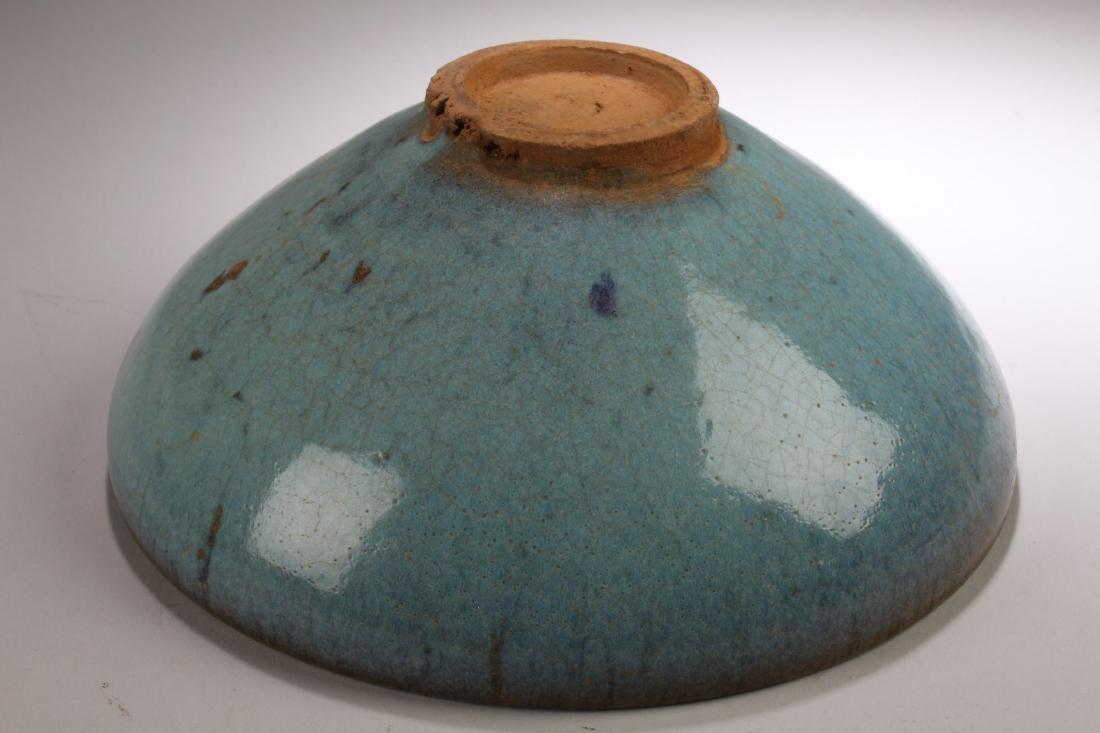 Chinese Jun Yao Bowl - 3