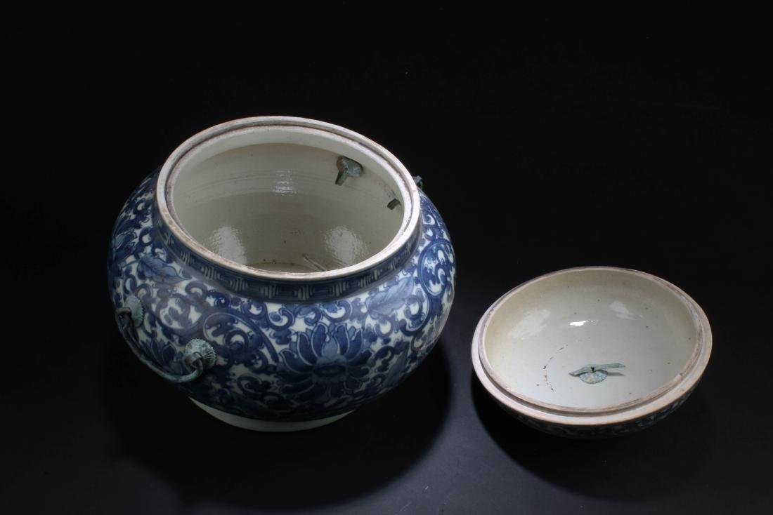 Chinese Blue & White Porcelain Jar - 3
