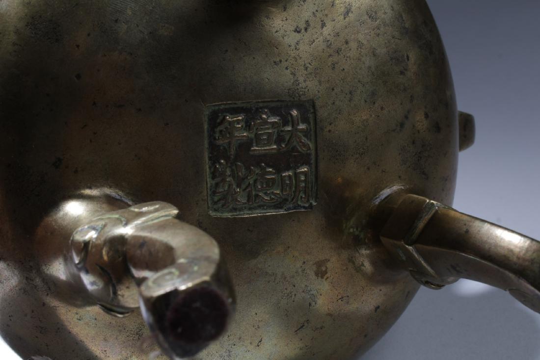 Chinese Gilt Bronze Censer - 4