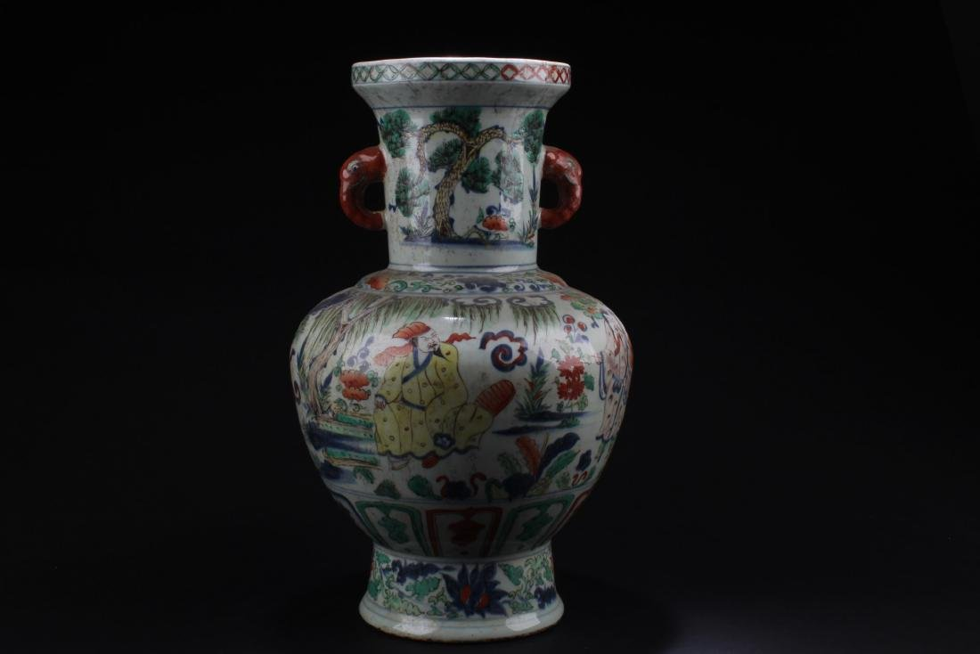 Chinese Porcelain Vase with Handle