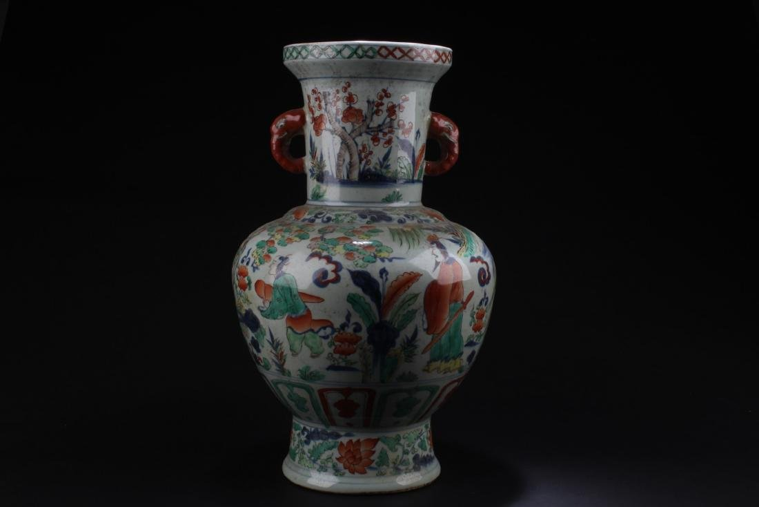 Chinese Porcelain Vase with Handle - 2