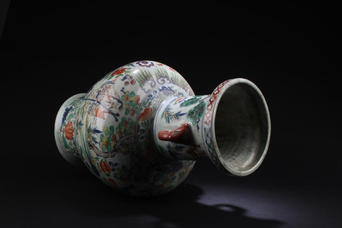 Chinese Porcelain Vase with Handle - 3