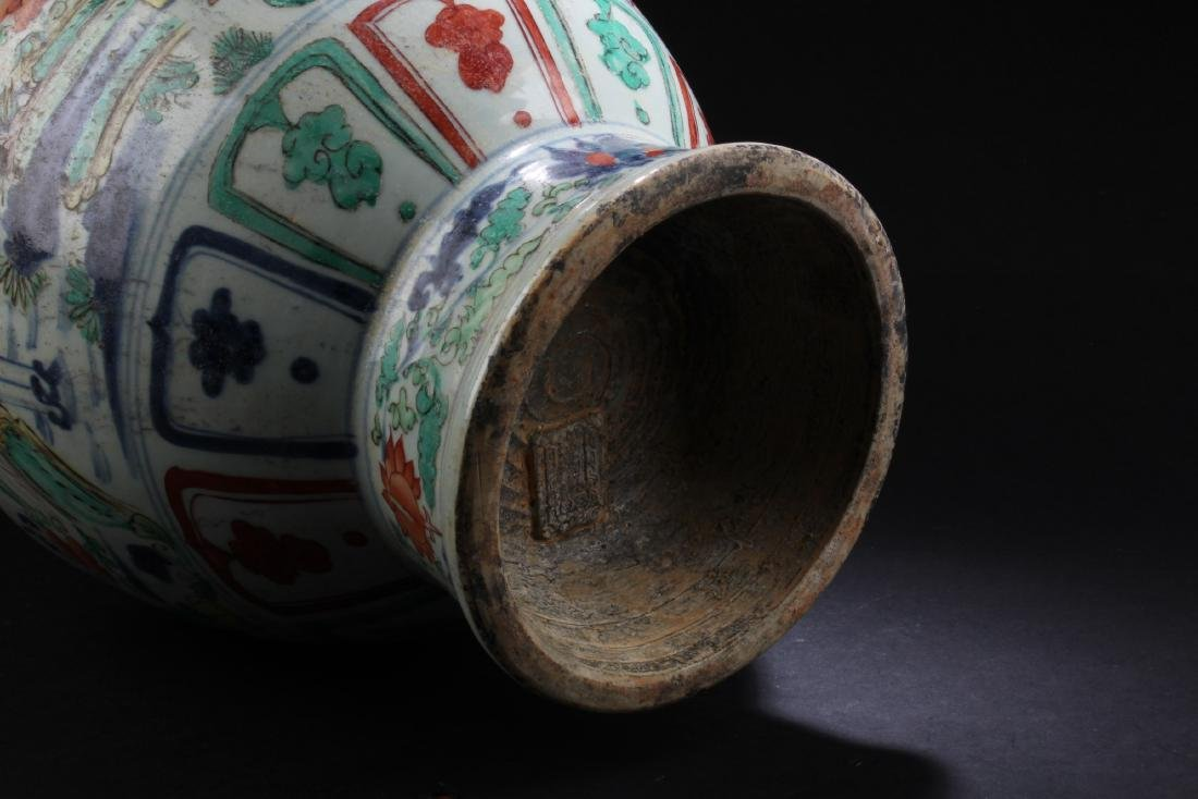 Chinese Porcelain Vase with Handle - 4